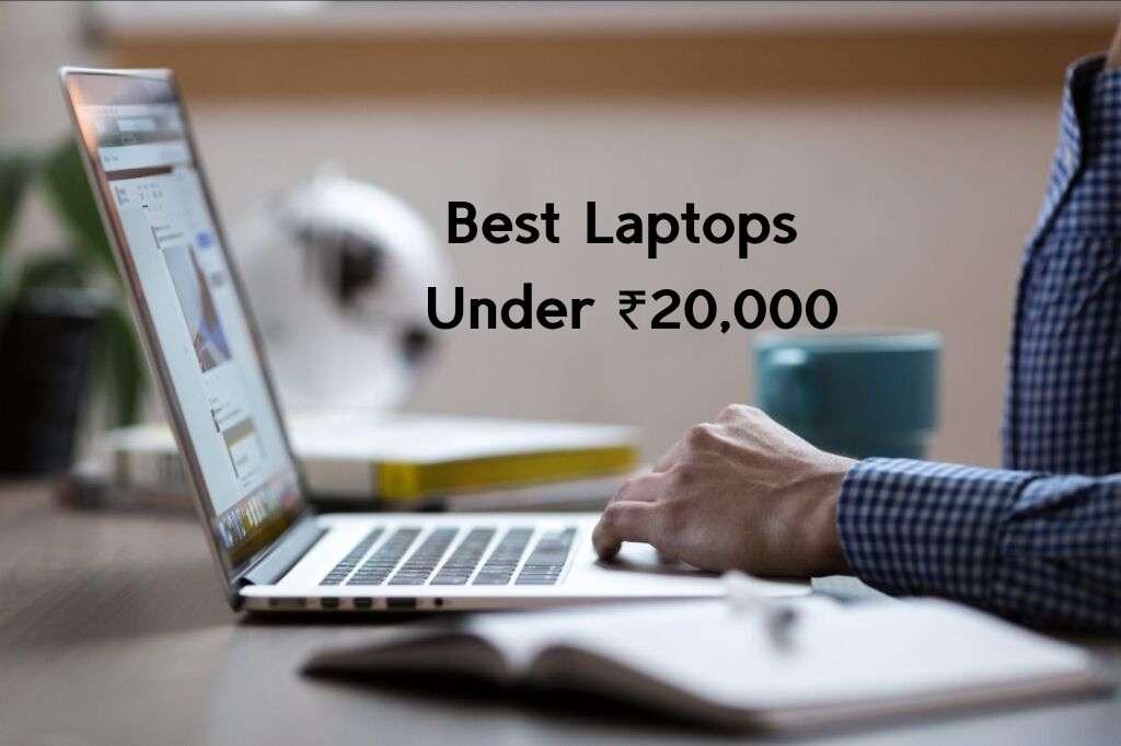 Best Laptop Under 20000