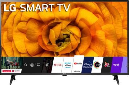 LG Full HD TV 43 inch