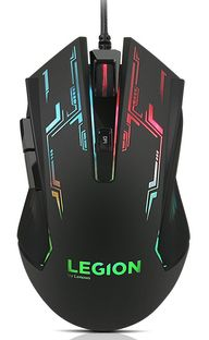 Lenovo Legion M200 Wired Gaming Mouse